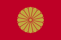 Flag of Imperial Family