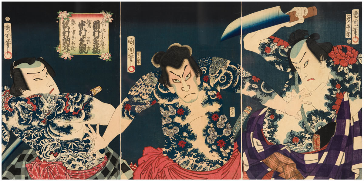 Advertisement of Kabuki Actor Nakamura Somenosuke in Edo Period