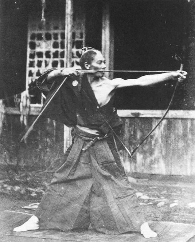 kyudo and samurai
