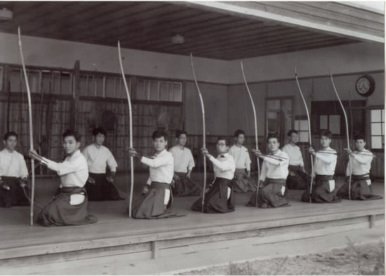 kyudo in showa period