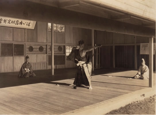 kyudo in postwar period