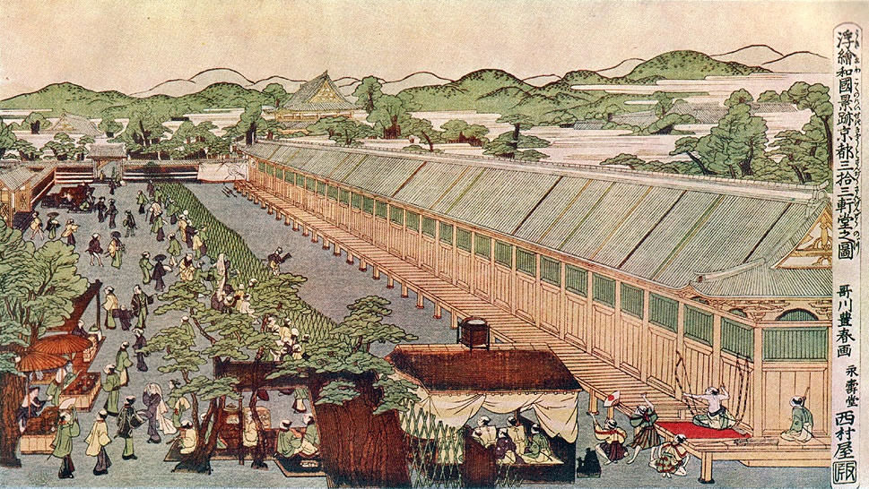 Archery Exhibition Contest held in Kyoto in late Edo Period