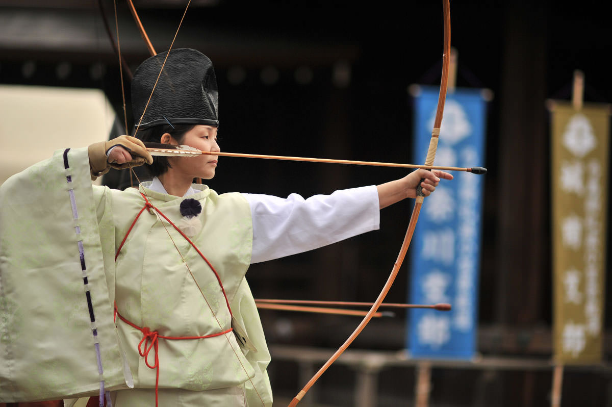 Traditional Kyudo Ritual in a Shrine