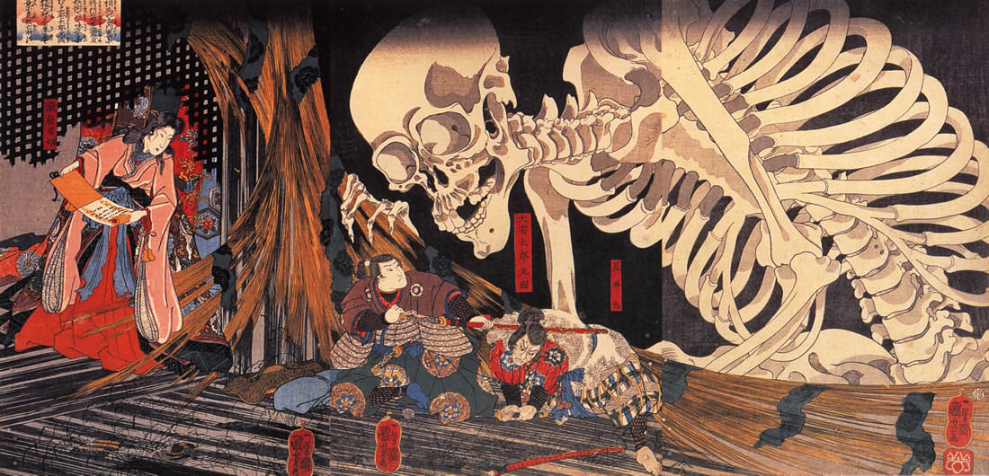 Ukiyo-e from samurai period