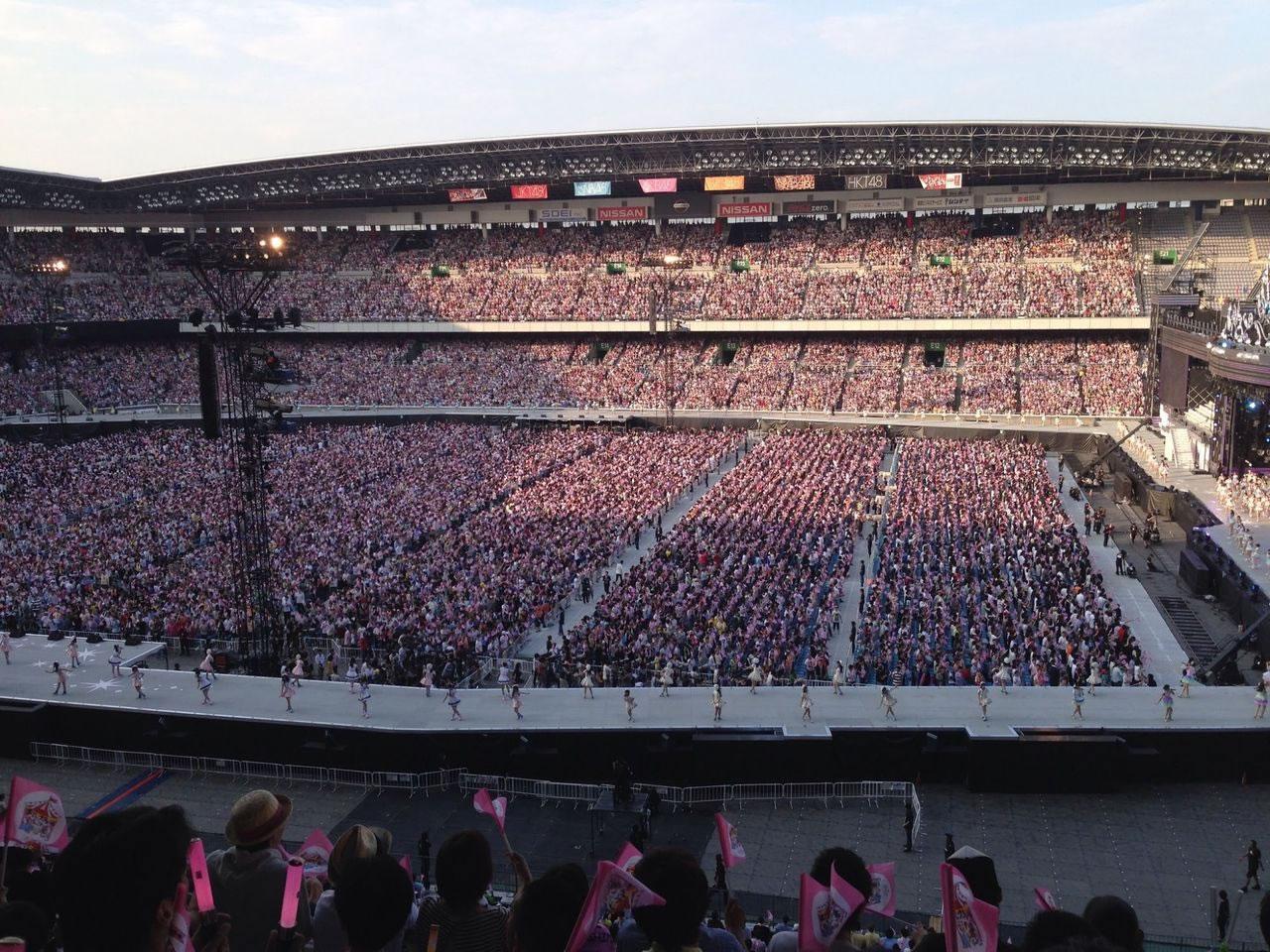 Nissan Stadium Concert Tour