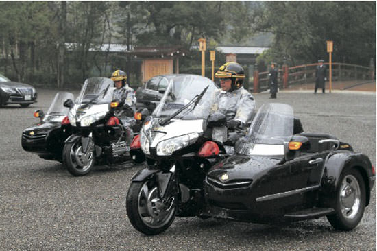 Image of Japanese police