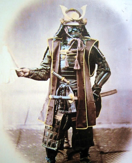 Samurai in old photo