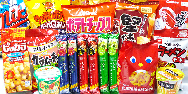 Collection of Japanese Snacks