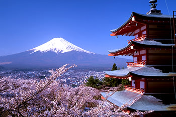 Other view of Mount Fuji