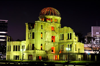 Other view of Hiroshima Peace Memorial